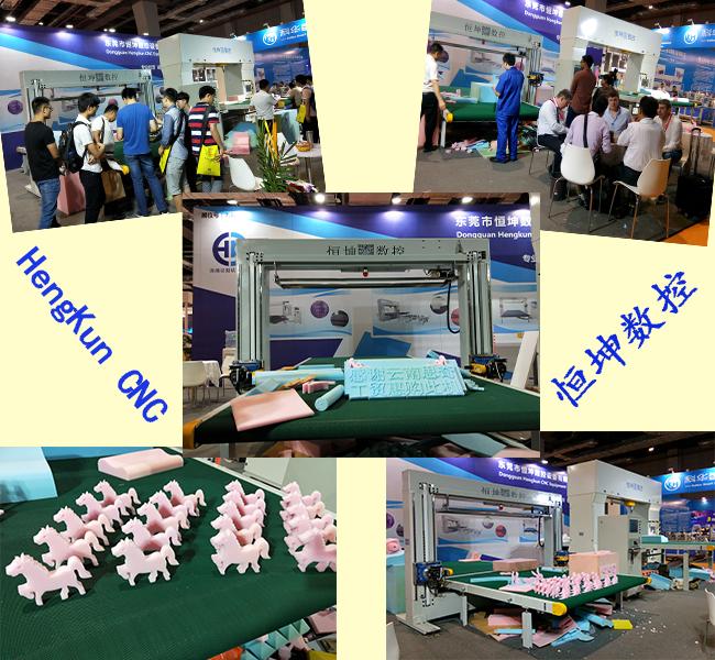 上海家具博览会 恒坤数控振动刀异型泡棉切割机 展会风采